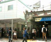 東京であなたにぴったりの学生寮を見つける方法